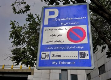 Smart Parking Meters Launched in Capital's in Tehran