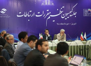 East Azarbaijan Brings on Stream $9 Million Telecom Project