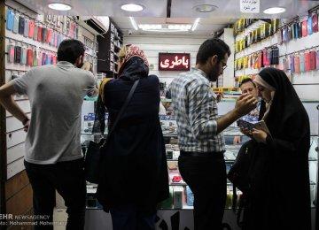 Iran Mobile Phone Market Worth $438m