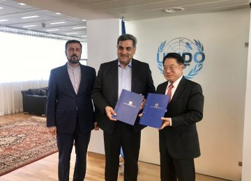 Tehran Mayor Signs MoU With UNIDO in Vienna
