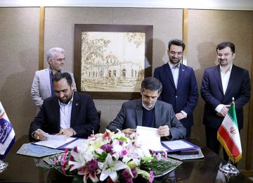 MCI to Equip Major Iranian Railroad With 4G Coverage