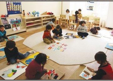 Iranian Online Platform Will Aid Kids, Teachers and Parents
