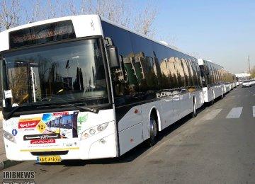 Karaj Municipality Improves Public Transportation System