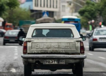 Iran Private Sector Urged to Help Curb Air Pollution