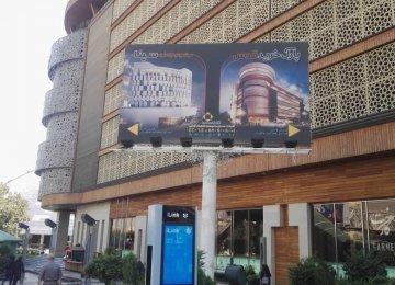 Tehran Becomes a Bit Smarter
