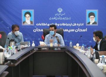 Sistan-Baluchestan Projects to  Reinforce ICT Infrastructure