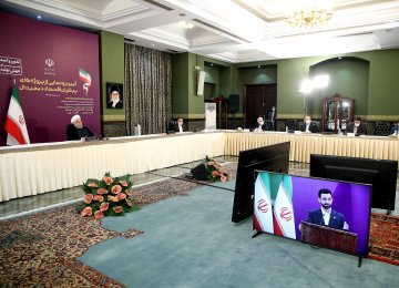 Iran President Inaugurates Major ICT Infrastructure Projects