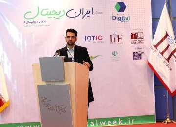 Iran Taps Smart Solutions for Natural Resource Management