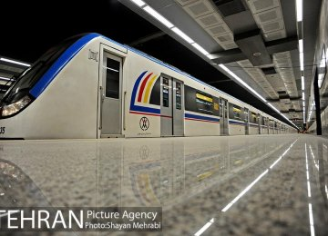 Tehran Metro Line 7 to Add Another Station