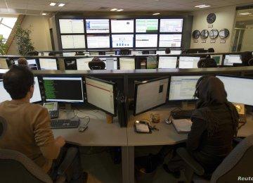 Iran's Internet Quality Report