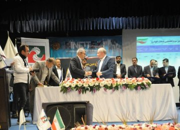 Iranian Automakers, SMEs Sign $108m Localization Deal