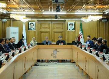 2nd Smart Tehran Congress: Urban Managers Looking at Smart Solutions