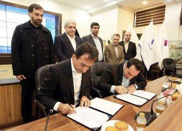 MCI Invests $1.9 million in 2 Startups: Ubaar, Achareh