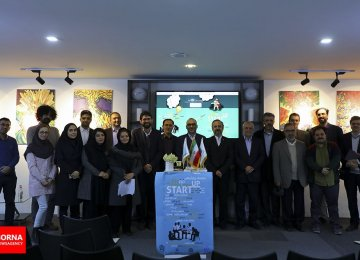 Iran's First Tourism Startup Accelerator Launched