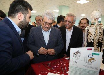 Mashhad Startups Get a Boost