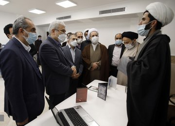 4 Tech Centers Take Off in Qom