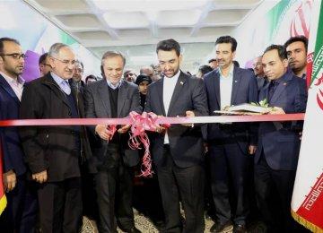 ICT Park Expands in Mashhad