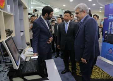 Iran to Expand Int'l Tech Ties
