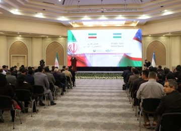 Iran, Uzbekistan Explore Expansion of Tech Ties