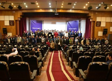 Qazvin Hosts Provincial IWMF Event