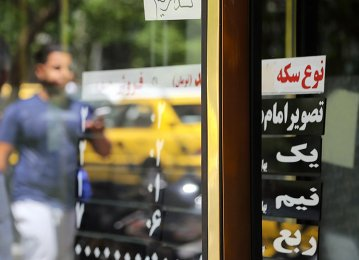 Iran: Gold Coin Slumps to 4-Month Low