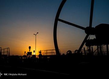 Russia's Zarubezhneft Proposes Oilfield Development in Ilam