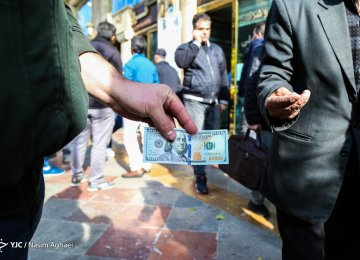 Currency, Gold Decline in Iran