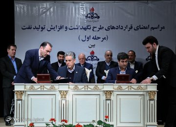 Iran Oil Majors Sign  $6b Contracts With Local Firms