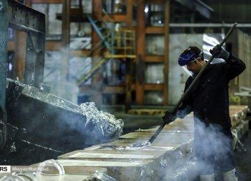 Slight Downtick in Iran's Aluminum Output