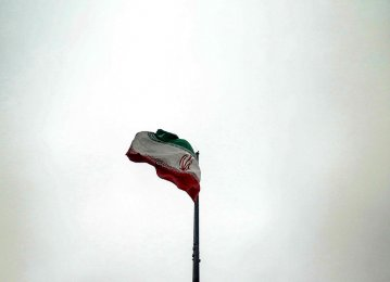 Statistical Center of Iran: Q3 Non-Oil Growth at 0.9%