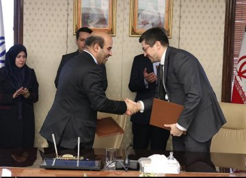 Russia Power Machines Co. Signs MOUs in Tehran