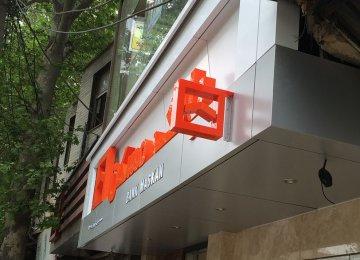 Bank Maskan Loans at $2.6b in 15 Months