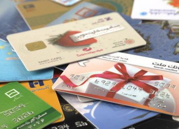 Increase in Active Bank Debit Cards
