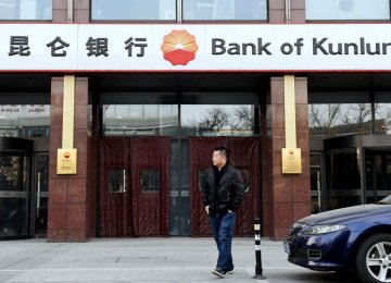 China's Bank of Kunlun Has Not Stopped Iran Business