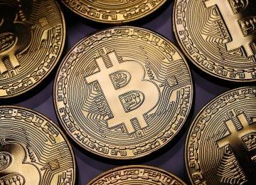 Renewed Warning on Cryptocurrency Trade in Iran