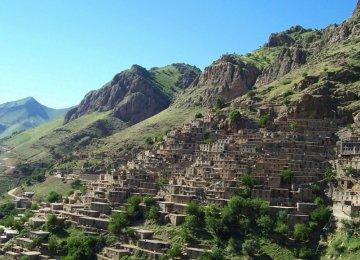 Uramanat Inscribed on UNESCO's World Heritage List