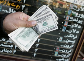 Currency Rates Climb in Tehran for 3rd Straight Day
