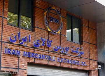 Iran Mercantile Exchange Thrives With $10.5 Billion Trade