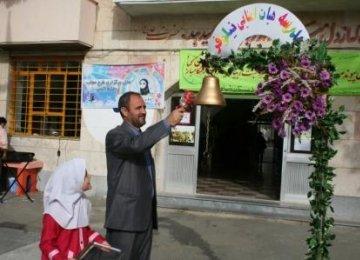 Revolution Bell  in Schools