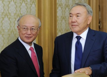 IAEA, Kazakhstan Agree to Create  Nuclear Fuel Bank