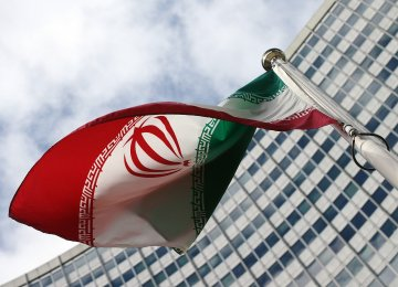 Adherence to JCPOA Confirmed by IAEA
