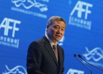 China Removes Head of Stocks Regulator