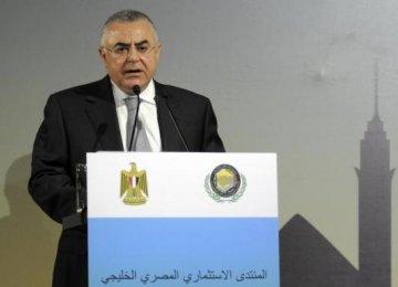 Egypt Returning  Qatar Loans