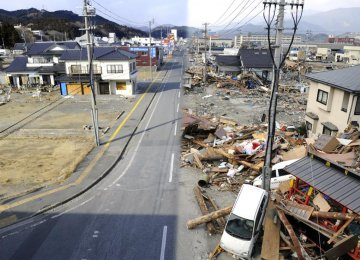 Earthquake Shakes Japan