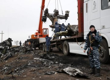 Removal of MH17 Wreckage Begins
