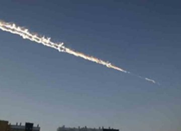 Meteorite Crash Reports Denied
