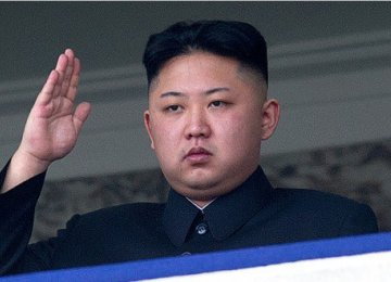 US Rejects Invitation to Pyongyang