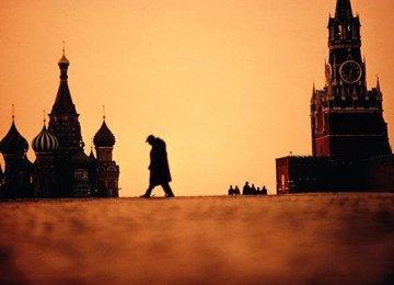 World Bank Says Russia Poverty Rising Sharply