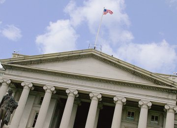 US Monthly Deficit Widens to $122b