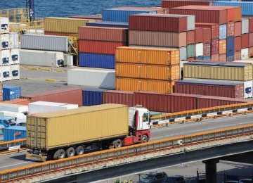 US Trade Deficit at 11-Month Low